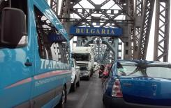 Întârzieri la frontiera cu Bulgaria între 8și 10 aprilie