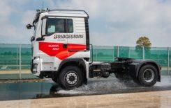 Noi anvelope și servicii Bridgestone