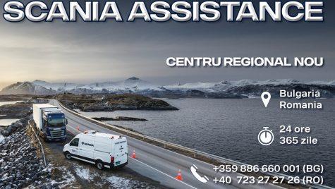 Nou centru regional Scania Asistență pentru România și Bulgaria