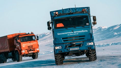 Camioane Kamaz fără șofer, testate de Gazprom în Siberia (video)