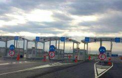 Noi PTF între România și Ungaria pentru camioane