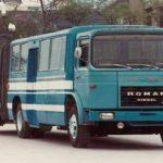 Cel mai ciudat autobuz, bazat pe un camion Roman