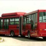 Autobuz unic Ikarus în Columbia