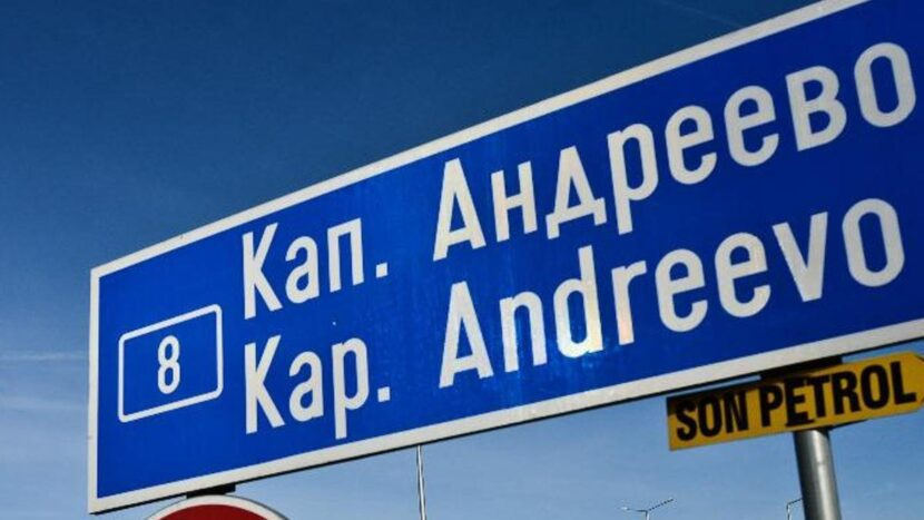 Timpi de așteptare măriți pentru autocare la PTF Kapitan Andreevo