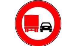 Mai multe interdicții de depășire pentru camioane în Hessen